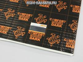 Comfort Mat Dark D2
