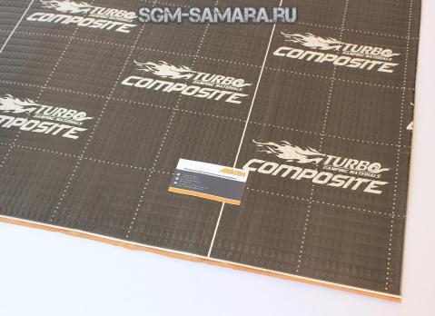 Turbo Composite M2