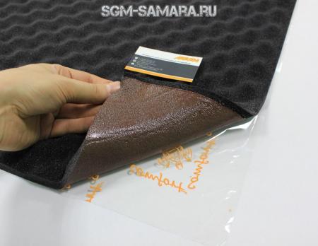 Comfort Mat Soft Wave 15