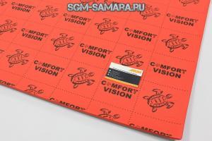 Comfort Mat Vision