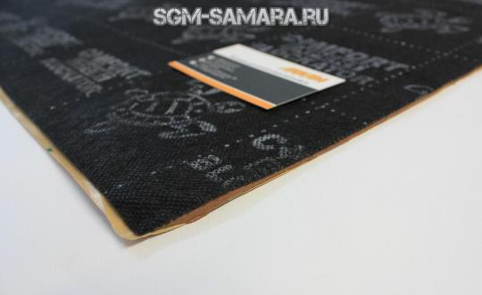 Comfort Mat Blockator Expert