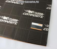 Turbo Composite M4