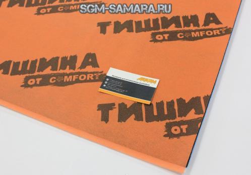 Comfort Mat Тишина Defender
